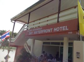 Day Waterfront Hotel, Chiang Khong