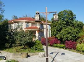 Futian Villa Tianmu Lake Nanshan Zhuhai Guesthouse, Liyang (Pingqiao yakınında)