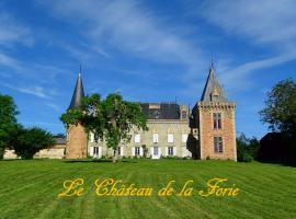 chateau de la forie, Saint-Étienne-sur-Usson (рядом с городом Chabreyras)