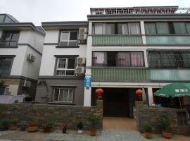 Zhoushan Zhujiajian Welcome Inn