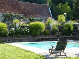 Gite de la Vigneraie, Ате-сюр-Шер
