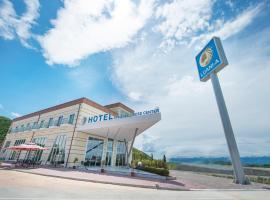Luani-A spa & wellness center, Shkodër (Barbullush yakınında)