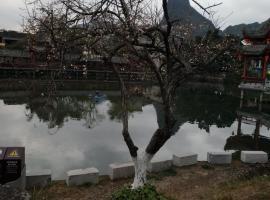 Huangyao Ancient Town Yueliang Bay Guesthouse, Xiexu (Lingshan yakınında)