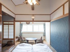 ゲストハウス 真鶴 ヤドカリ, Manazuru