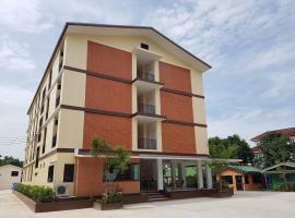 Prukpibul Apartment