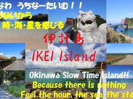 Ikeijima Beach House, Uruma (Hama yakınında)
