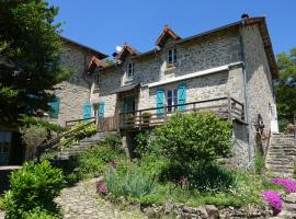 Chambres d'hôtes Fleur de Lis, Lacam-d'Ourcet (рядом с городом Latronquière)