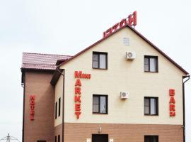 """Отель """"Буревестник"""", Katkovy (Markovschina yakınında)"""