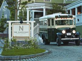 The Nantucket Hotel & Resort, Нантакет