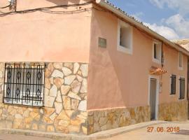 La casita, Каньяверас (рядом с городом Торральба)