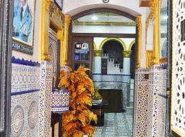 Hotel Marrakech, Tetouan