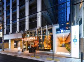 HOTEL UNIZO Osaka Shinsaibashi