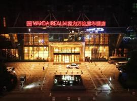 Wanda Realm Langfang