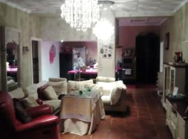 Tu casa perfecta, Севилья (рядом с городом Сантипонсе)