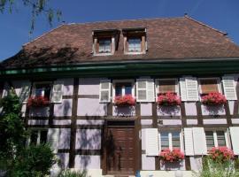 Aux Portes de l'Alsace, Suarce (рядом с городом Ueberstrass)
