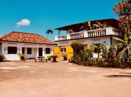 ICU Guesthouse