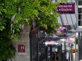 Logis Le Fontarabie, Фонтене-ле-Комт (рядом с городом Longeves)
