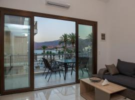 Plateia Home Best View-2min from beach