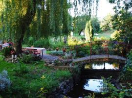 Le Moulin du Bignon, Lassy (рядом с городом Goven)