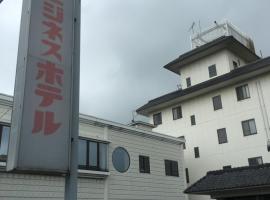 ビジネスホテルいしむら, 宇都宮市 (栃木市周辺の宿泊施設)