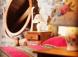 Hotel Ristorante Mulino Iannarelli, San Severino Lucano