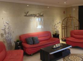Luxury First Hotel, Wabasca