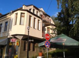 Apartment Domino, Belogradchik (Falkovets yakınında)