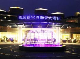 Qingdao Double Bay Hotel