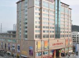 Phoenix Hotel Chain, Guangyuan (Zhaohua yakınında)