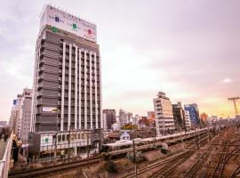 新大阪 UNIZO 旅舍