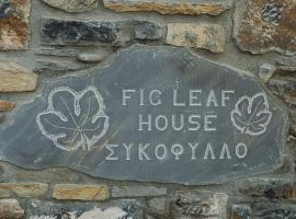 Fig Leaf House