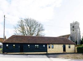 Church Farm Lodges, Hernhill (рядом с городом Faversham)