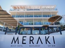 Meraki Beach Hotel - Adults Only, Плайя-Побла-де-Фарналз