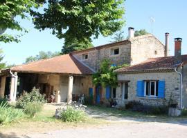 ancienne ferme rénovée, Upie (рядом с городом Beaumont-lès-Valence)