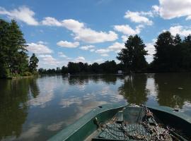 Résidence des hortillons, Camon (рядом с городом Longueau)