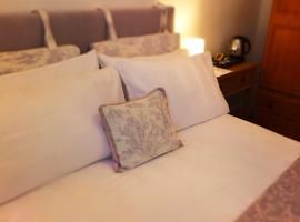 Bradley's Bed & Breakfast, Strabane (рядом с городом Lifford)