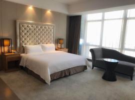 Mingdian Ginza Business Hotel, Dongguan (Humen yakınında)