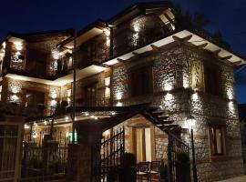 Vila Dante Boutique Hotel, Tushemisht