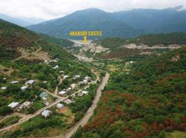 Tourist`s Paradise, Ananuri (рядом с городом Душети)