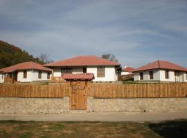 "Къщи за гости ""Кузманови"", Miykovtsi (Kamenari yakınında)"