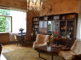 Guest House Daviti, Тбилиси (рядом с городом Гидани)