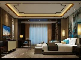 Shufeng Shengyuan Hotel, Jinggangpu (Tangfangying yakınında)