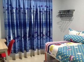 Wi kost & Homestay Serpong - Female Only, Serpong (рядом с городом Priang)