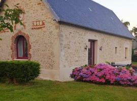 Le Gite de l'Etrier, Canchy (рядом с городом Deux-Jumeaux)