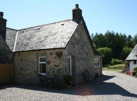 Ardgarry Farm, Инвергарри (рядом с городом Kilfinnan)