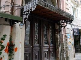 Apartment Machabeli 14