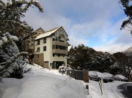 Boali Lodge Thredbo