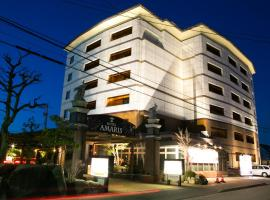 HOTEL AMARIS & HIP (Adult Only)
