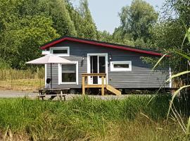 Tiny house, Ville-sur-Ancre (рядом с городом Treux)