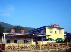 Juehua Island Haowangjiao Hotel, Xingcheng (Xiaozhuangzi yakınında)